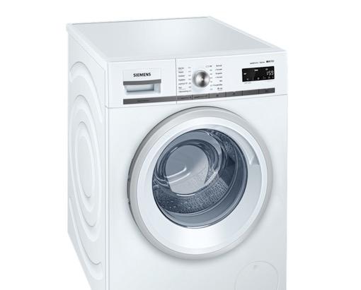 Bild för Tvättmaskin